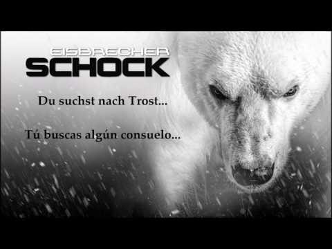 EISBRECHER SCHLACHTBANK MP3 СКАЧАТЬ БЕСПЛАТНО