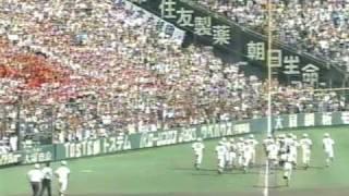 1997年夏決勝 智弁和歌山vs平安 18/23