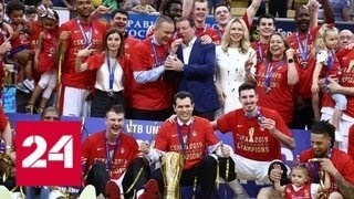 Баскетбольный ЦСКА - вновь чемпион - Россия 24