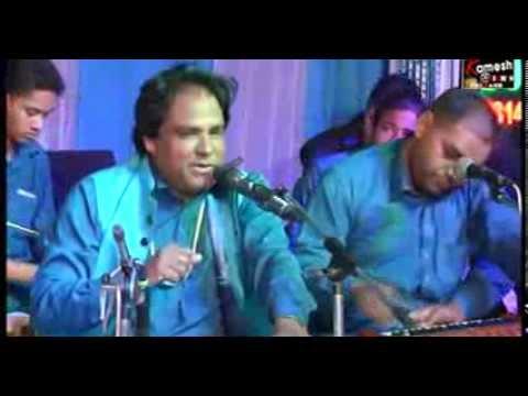Neele Khan Mehfil Sache Rab Ji Di 2013 In Darbar Maiya Bhagwan Ji