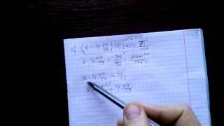 гдз математика 6 класс §11(6) Тарасенкова