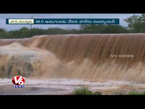 Heavy Rains In Telangana | Reservoirs Filled With Rain Water | V6 News