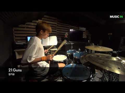 [Drum Cover] 김기순 - 21Guns | Music IN | Simon Music | Drum Cover | Choi Drum |