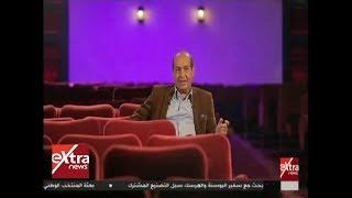 الفن في أسبوع | طارق الشناوي: محمد الموجي ورياض السنباطي ومنير مراد قدموا أعمالًا سينمائية