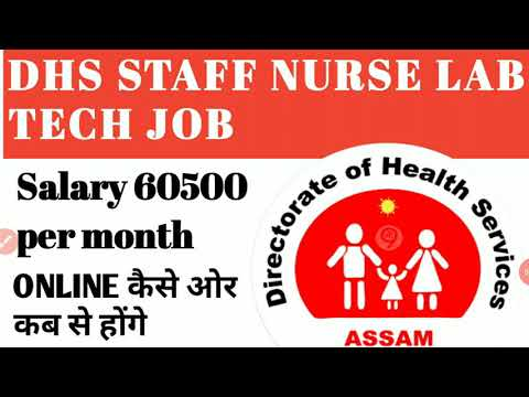 Staff Nurse Vacancy 2020 | Staff Nurse Vacancy | Lab Technician Vacancy 2020 | Nursing Staff Vacancy