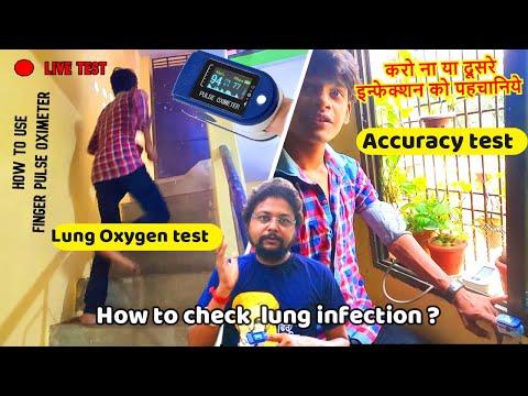 finger-pulse-oximeter- -जानिये-आपके-फेफड़े-में-कितना-ऑक्सीजन-है- -करो-ना-का-इंफेक्शन-चेक-करे