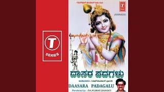 Baro Guru Raghavendra