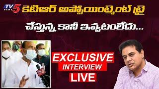 Etela Rajender Exclusive Interview LIVE   TV5 News