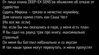 Фото Сильнейшие заявки на 17 Независимый баттл Hip Hop.ru 17ib  ТЕКСТЫ но это не точно