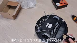 살림남의 스마트한 청소하기(로봇청소기 심폐소생술)