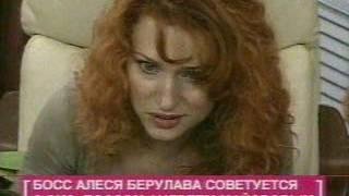 "Реалити-шоу ""Офис"" 2006-выпуск 55"