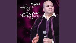 Kachkoul Chaabi 2019