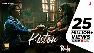 Kiston Video Song - Roohi