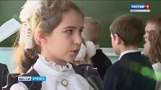 Необычный проект в сельской школе Брянщины
