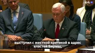 Новости США за 60 секунд. 21 сентября 2017 года