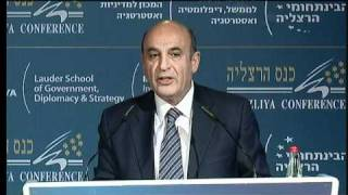 MK Shaul Mofaz Speaking at the Herzliya Conference 2011