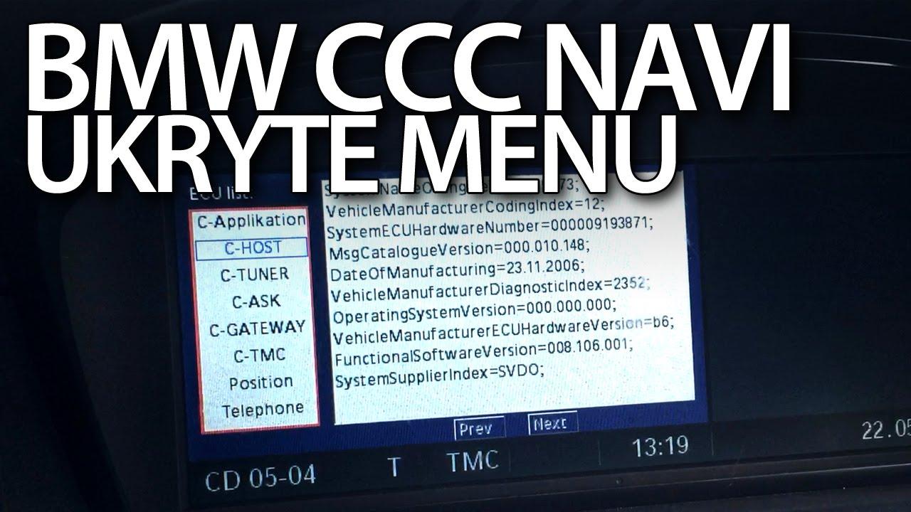 Ukryte Menu Nawigacji Bmw Idrive Ccc E60 E90 E81 E63 X5