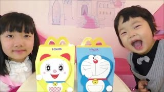★McDonald's「Doraemon」2015★マクドナルドのハッピーセット「ドラえもん」★ thumbnail