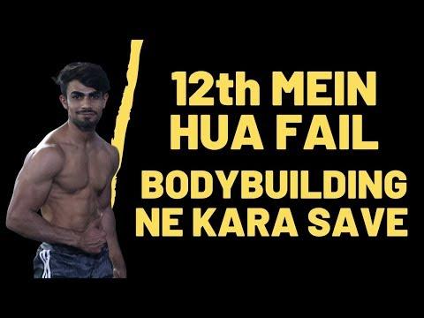 12th-mein-hua-fail-|-bodybuilding-ne-kara-save-|-tarun-gill-talks