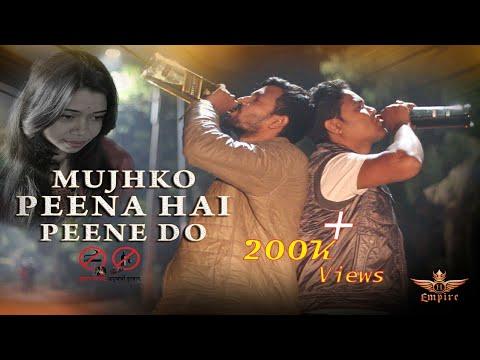 MUJHKO PEENA HAI PEENE DO || A HEART TOUCHING SAD STORY || 90'S EVERGREEN HINDI SONG | HALDIA EMPIRE