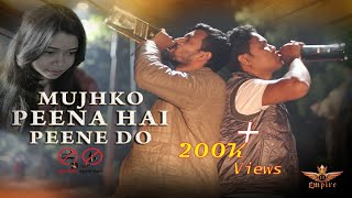 MUJHKO PEENA HAI PEENE DO || A HEART TOUCHING SAD STORY || 90'S EVERGREEN HINDI SONG | HALDIA EMPIRE