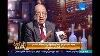 د.وسيم السيسي :الفترة التي نعيشها في مصر الان جملة إعتراضية جسد ملئ بالدمامل لكنها دمامل تخف
