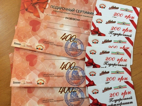 Новомосковск городской информационный портал