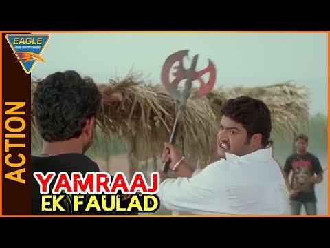 Yamraaj Ek Faulad Hindi Dubbed Movie || Jr.Ntr Superb Action Scene || Eagle Hindi Movies