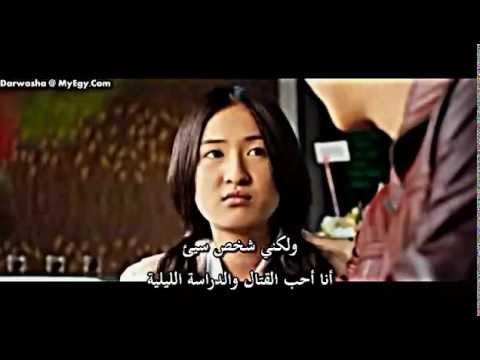 فيلم كوري مترجم