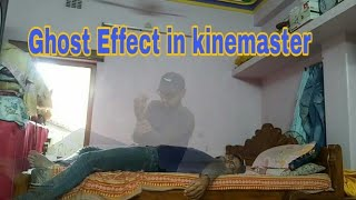 How to Make Ghost Effect in Kinemaster (Hindi)