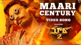 Maari 2 [Telugu] - Maari Century (Video Song)   Dhanush   Yuvan Shankar Raja   Balaji Mohan