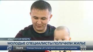 Выпуск новостей 16:00 от 15.12.2018