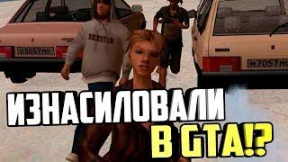СЕКС ПАТРУЛЬ #5 RODINA RP (CRMP) #17