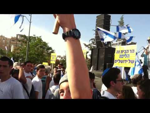 Seattle Hebrew Academy celebrates Yom Yerushalayim in Jerus