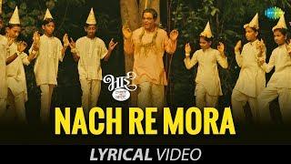 nach-re-mora-al-bhaai-vyakti-ki-valli-uttarardha-sagar-deshmukh-medha-irawati-harshe