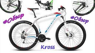 Обзор велосипеда Kross level B4 (29/2015)