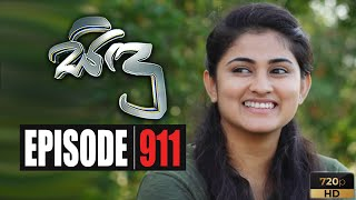 Sidu | Episode 911 03rd February 2020 Thumbnail