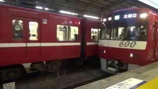 2017/12/16 JRの振替輸送で大混乱!いつもよりカオスな京急品川駅①