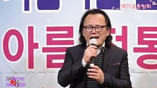 가수 송영수 그 정때문에 배기모 중앙회 2018 신년회 뉴힐탑호텔 2018. 1 .28