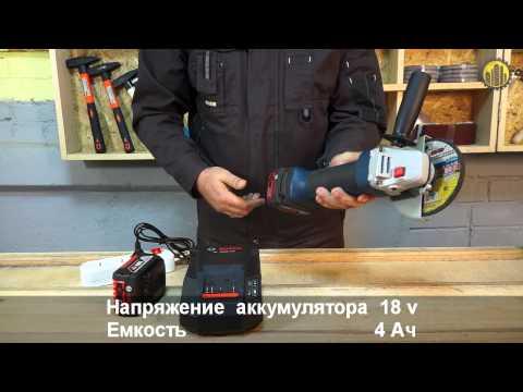 Видео обзор: Углошлифмашина 125мм BOSCH GWS 18-125 V-LI Solo без АКБ и ЗУ