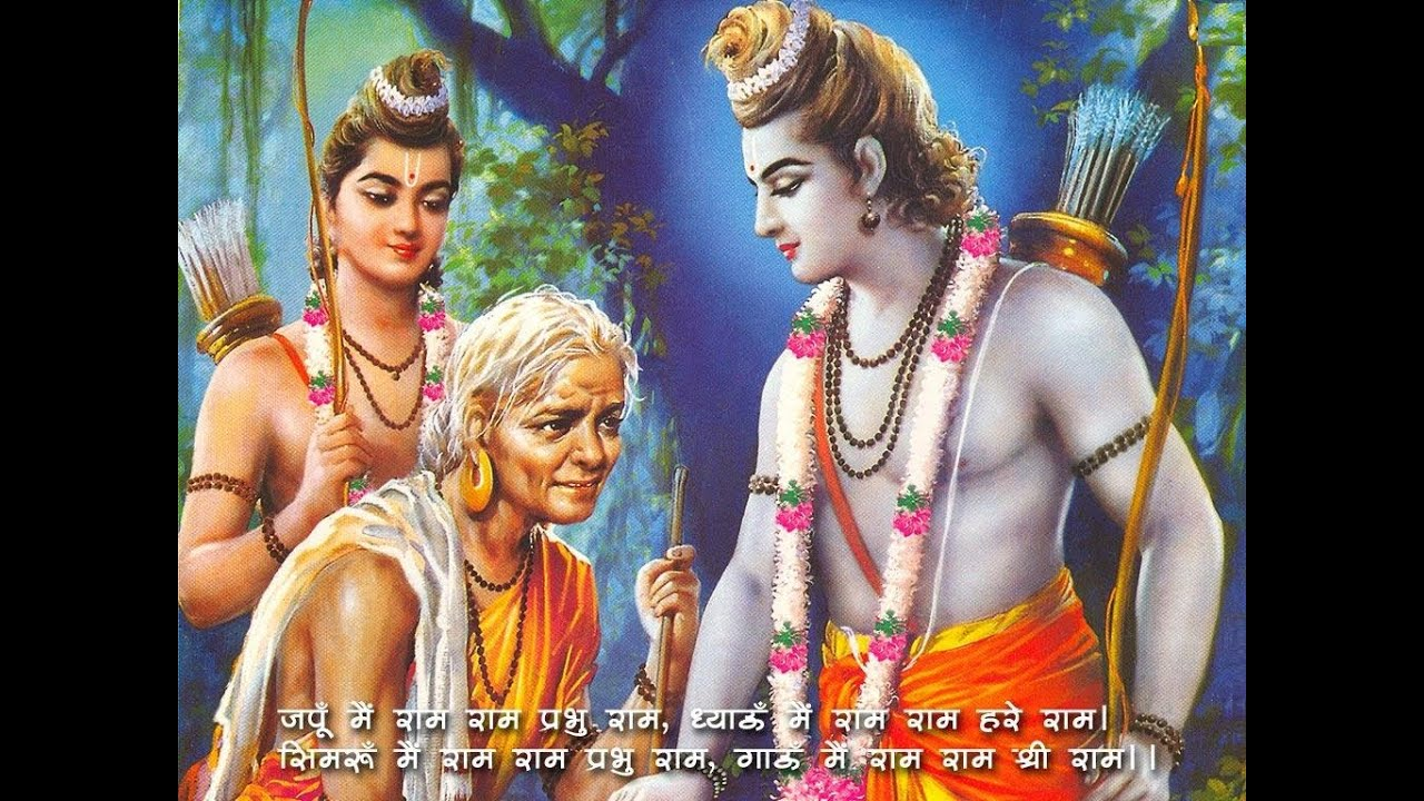 Ramayan Part 5 - Shabri Prasang
