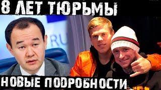 8 лет Кокорину и Мамаеву! Что решили Зенит и Краснодар?!
