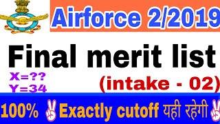 Airforce group xy final cutoff 2/2019   जल्दी देखो यही रहेगी exact final merit list airforce की है  