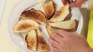 Хлеб для бутербродов надо обжаривать мастер-класс от шеф-повара /  Илья Лазерсон / Обед безбрачия