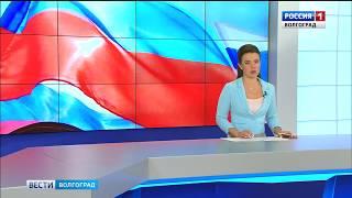 В Камышине празднуют День Флага РФ