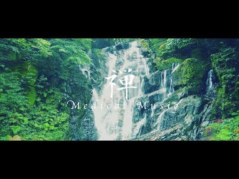 【ZEN】1 Hour Zen Music For Inner Balance, Stress Relief and Relaxation☆healing