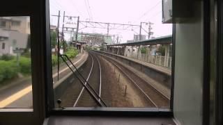 竹下豊次 - JapaneseClass.jp