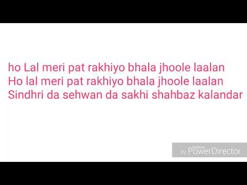 duma dum mast kalandar karaoke with lyrics Hans Raj Hans
