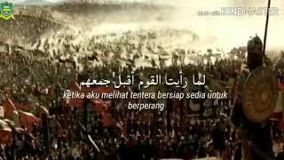 Syair adab nusus tingkatan 4(smu)   Syair ke2 (في الحرب)
