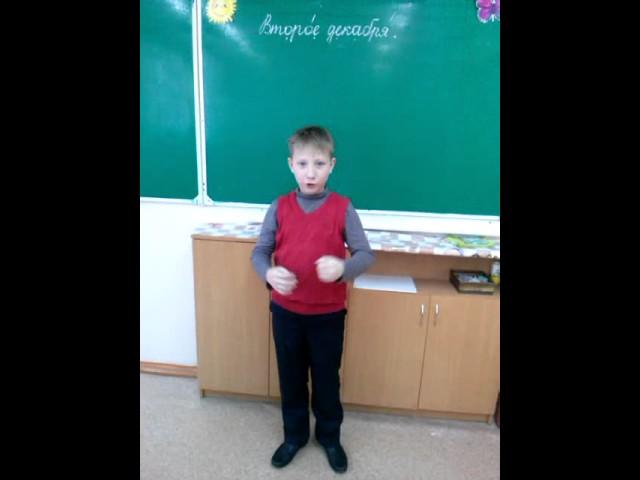 Изображение предпросмотра прочтения – «МБОУ СОШ №5 класс 4 а» читают произведение «Мартышка и очки» И.А.Крылова